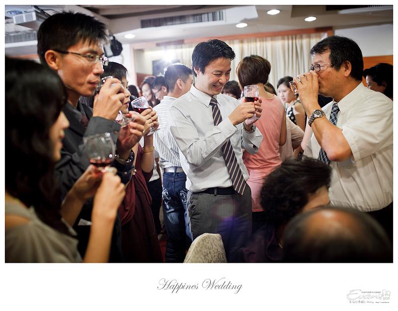 婚禮攝影-Ivan & Hele 文定_192