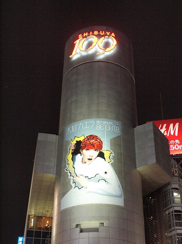 Shibuya's Tower