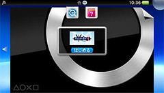 """vita_psp1 • <a style=""""font-size:0.8em;"""" href=""""http://www.flickr.com/photos/66379360@N02/6343027113/"""" target=""""_blank"""">View on Flickr</a>"""