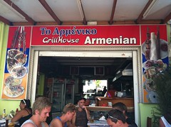 Armenian Kitchen  in Kos Island,Greece (Alexanyan) Tags: sea summer food house kitchen beer island greek restaurant flag aegean hellas kos tourist grill greece grecia armenia grece armenian dodecanese hellenic armenio armenien armenie armeno   armenienne  griechland  rmeny