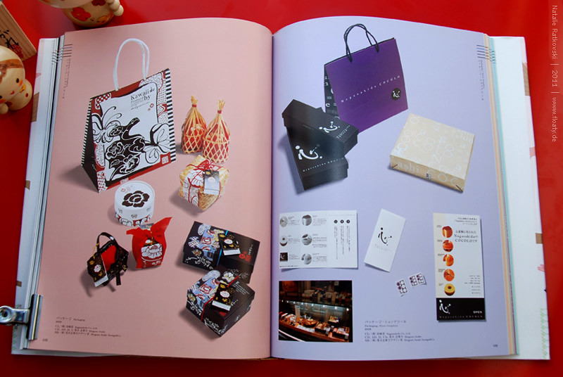 Neo Japanesque Graphics, 11