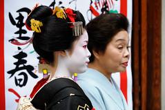 (Tamayura) Tags: nov japan nikon kyoto maiko kansai d3 debut miyagawacho 2011 misedashi 70200mmf28gvrii 201111091303060
