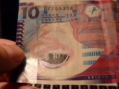 HK polymer $10 (2007)