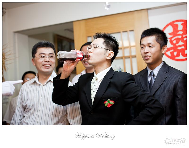 [婚禮記錄]致仲秀騏結婚紀錄_045