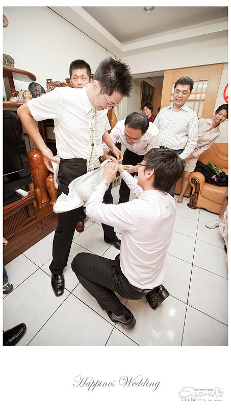[婚禮記錄]致仲秀騏結婚紀錄_079