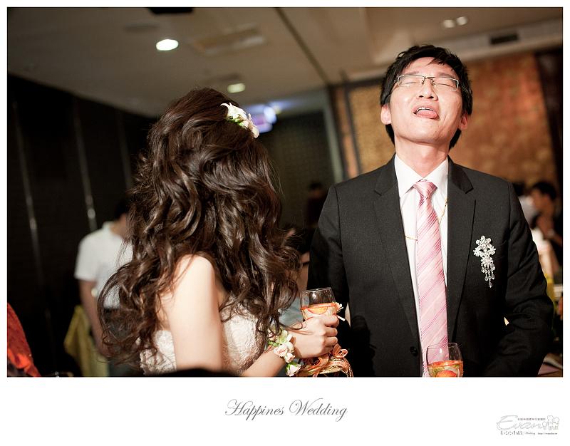 [婚禮記錄]致仲秀騏結婚紀錄_221