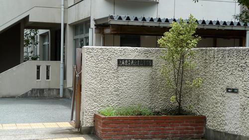 Nishinomiya-40.jpg