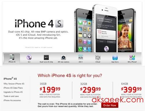 Verizon iPhone 4S