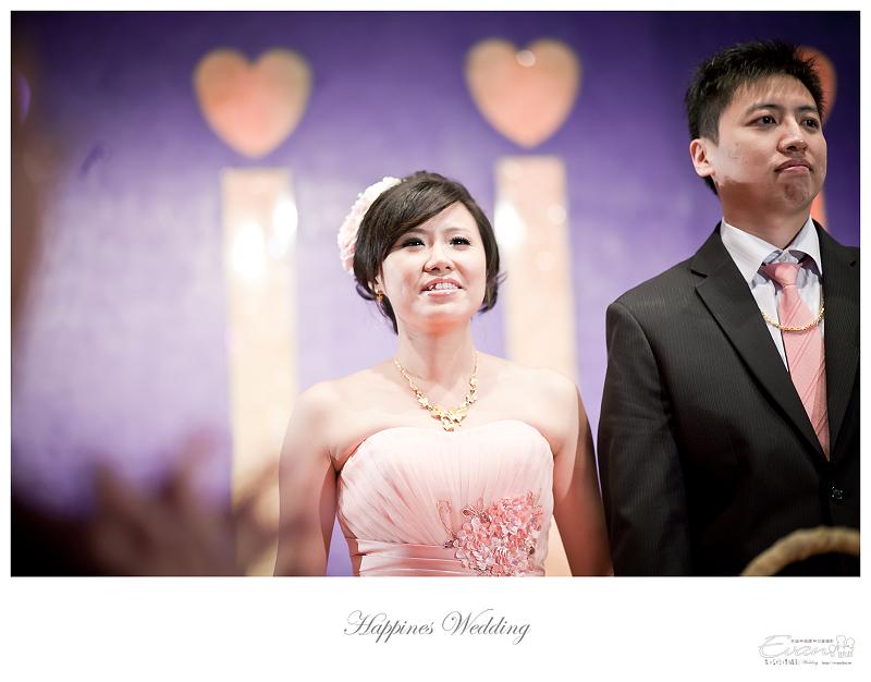 [婚禮攝影]貴元&君怡 文定全記錄_00135
