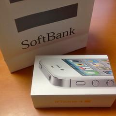 苦労の末、iPhone 4S ゲットしましたよ!