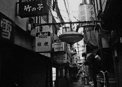 TOKYO INSIDE 大井町 IV