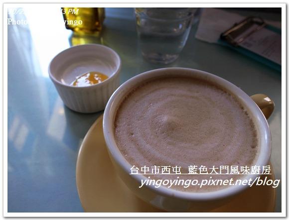 台中西屯_藍色大門20111022_R0043130