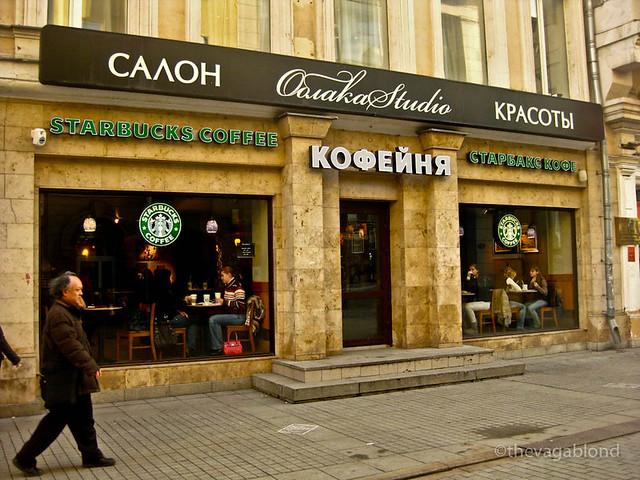 Moscow Starbucks