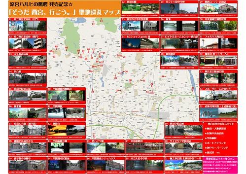 Haruhi_map