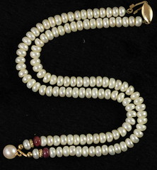 4022. Freshwater Pearl and Ruby Necklace