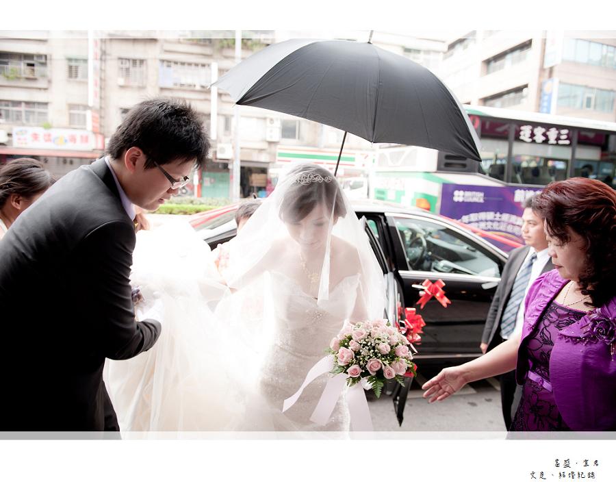 富盛&宜君_081