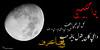 ياحبيبي (Tarqe alzharani || ******) Tags: life moon love me canon yahoo google flickr all with you like saudi arabia co plus jeddah 70300mm without و من في fouad ksa ما شي يا daum saudia 2011 ليت اللي اعترف حبيبي حب كان خذ فيني راح يدري 550d يقول الهم عرف غيره ترك بالحب ريح الجراح معاه كـــــــل كـــــــــــل يهده مــــــا الشـــــوق tarqe alzharani تبنيه اســـــــــتراح اختـــــــــلف يــــــــدري
