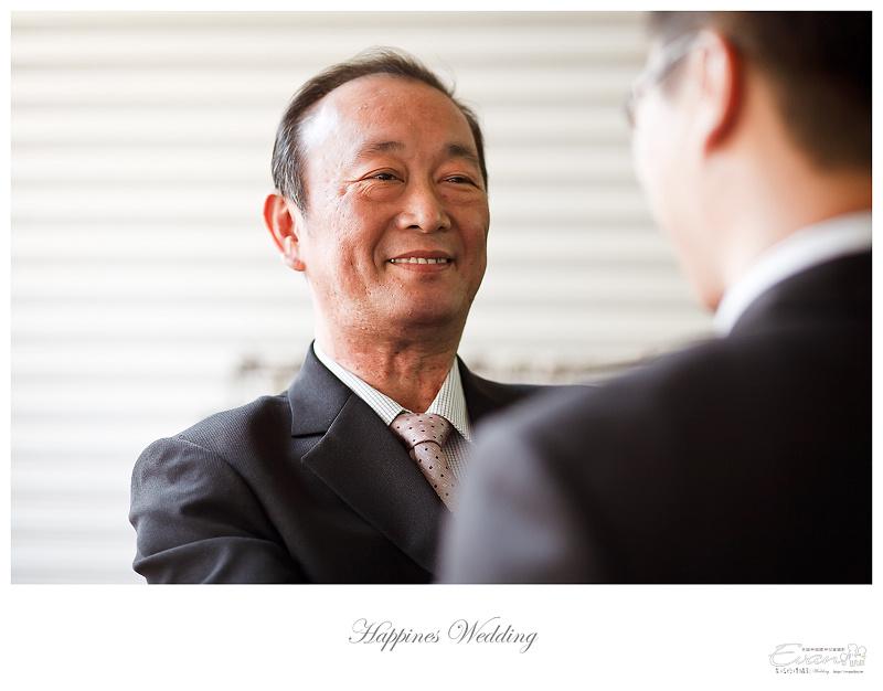 婚禮攝影-Ivan & Hele 文定_016