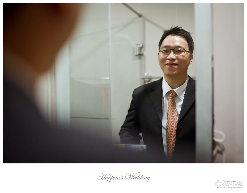 婚禮攝影-Ivan & Hele 文定_007