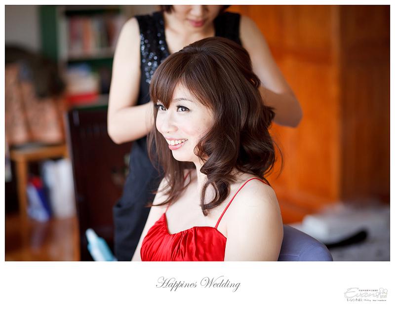 婚禮攝影-Ivan & Hele 文定_058
