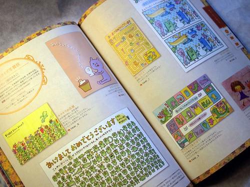 Akiko-NewYearCardBook_A02