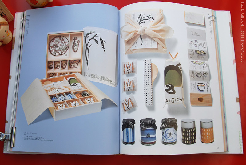 Neo Japanesque Graphics, 12