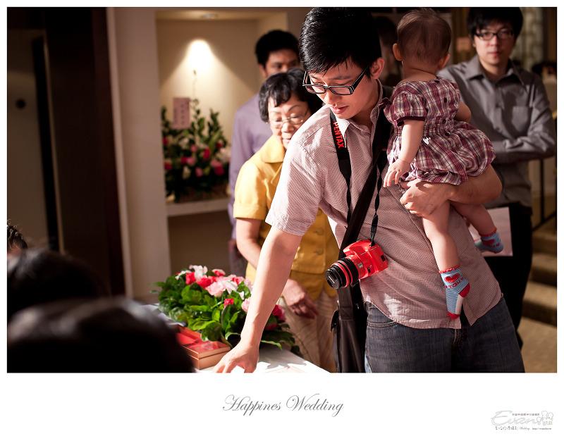 [婚禮攝影]勝彥&姍瑩 婚禮宴客_047