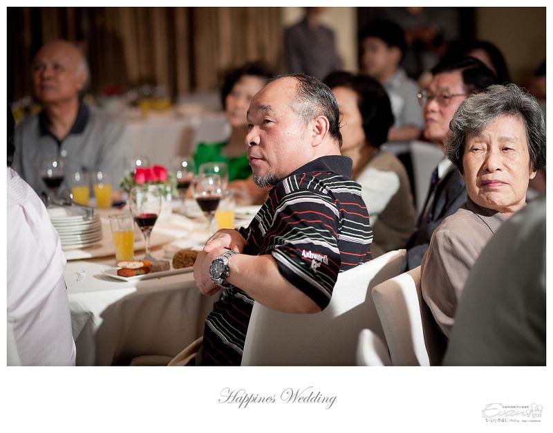 [婚禮攝影]勝彥&姍瑩 婚禮宴客_087