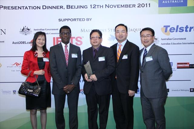 Jenny Wang, Professor Philip Ogunbona, Simon Chung, Kevin Ng and Patrick Jin