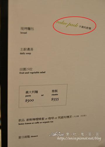 好運餐廳GOOD LUCK_016.jpg