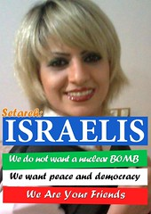 From_Iran_for_peace_and_democracy_Iranians_to_Israelis_26 (350 Evin) Tags: freedom free  proxy       kalame           jonbeshsabz   kabk22