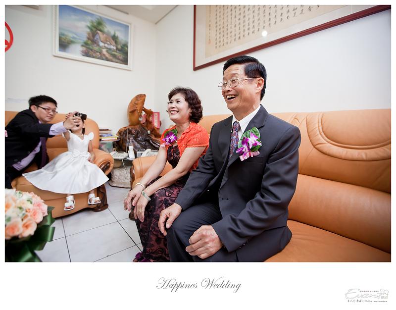 [婚禮記錄]致仲秀騏結婚紀錄_114