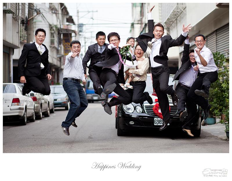 [婚禮記錄]致仲秀騏結婚紀錄_025