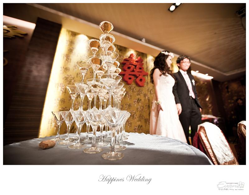 [婚禮記錄]致仲秀騏結婚紀錄_204