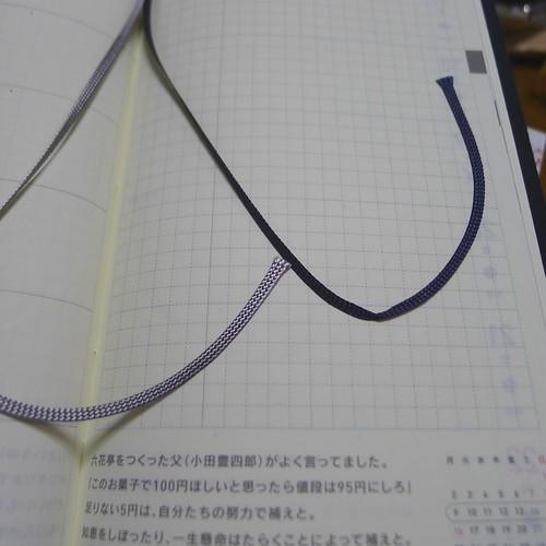 P1000881