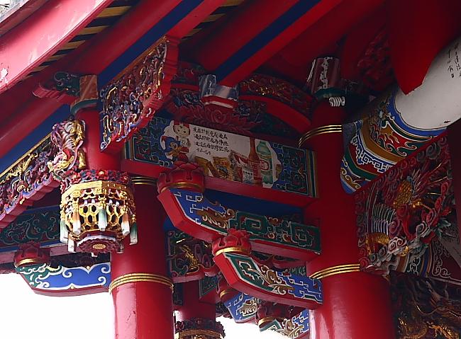 傳統藝術中心035