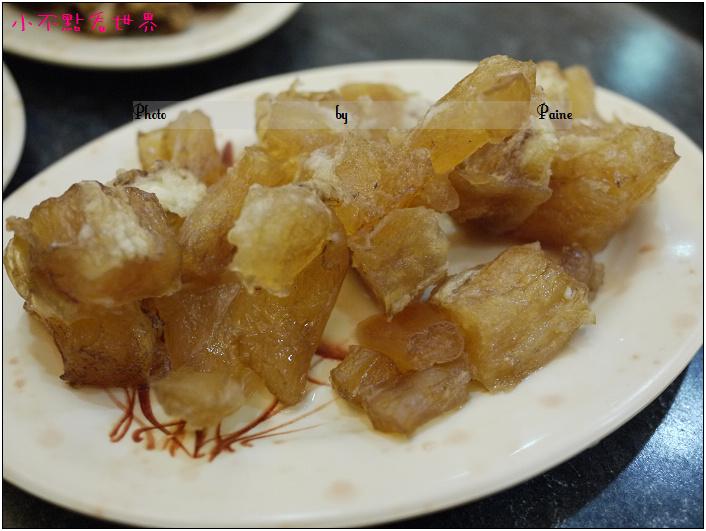 板橋齊味麻辣火鍋