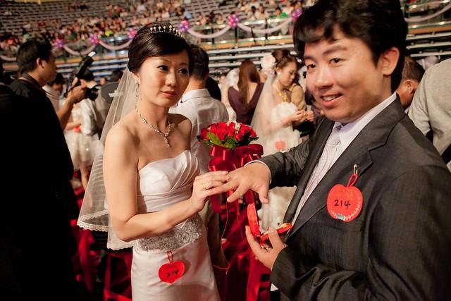 庭榕-季樺婚禮紀錄-320