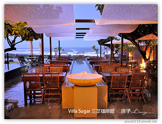 Villa Sugar 三芝咖啡館 8