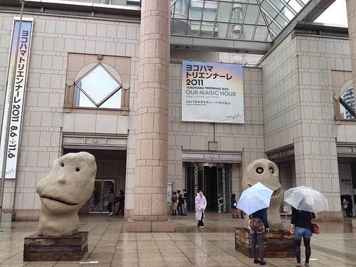 Yokohama Art Museum