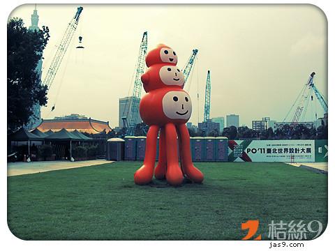 TaipeiWorldDesignExpo2011-3