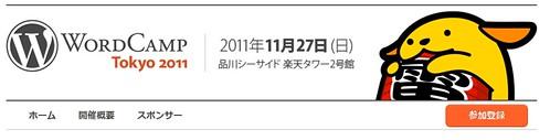 2011-11-01_0157