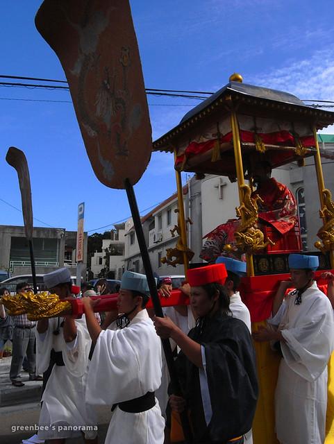 111103琉球王朝祭り首里「古式行列」(首里城祭の最終日)6