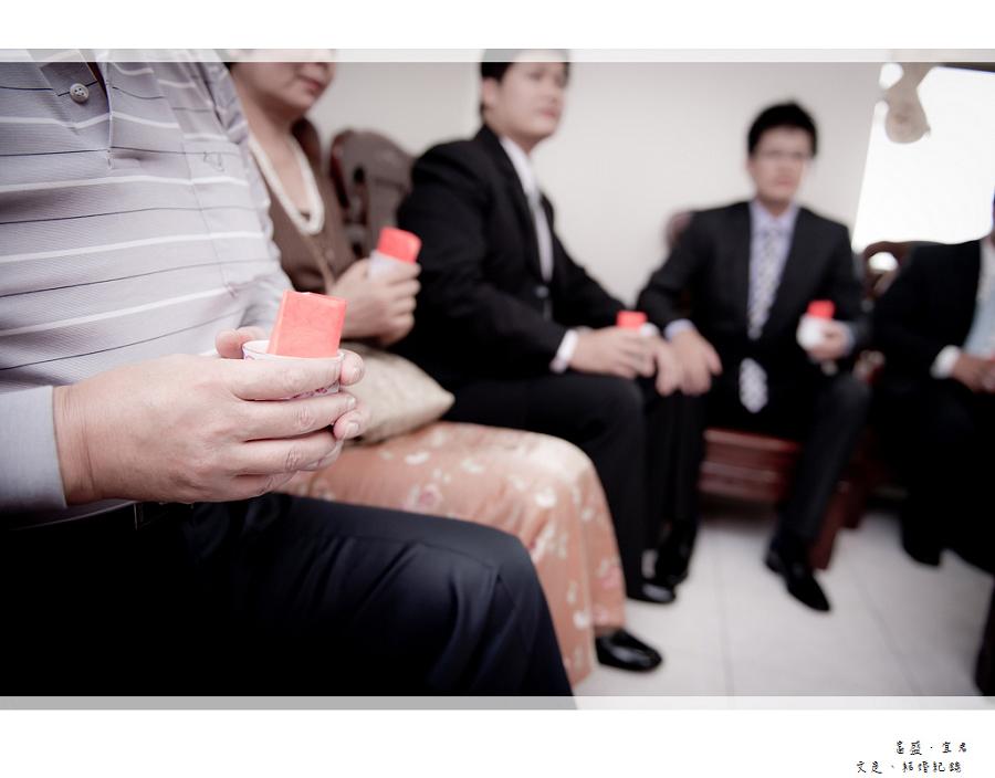 富盛&宜君_028