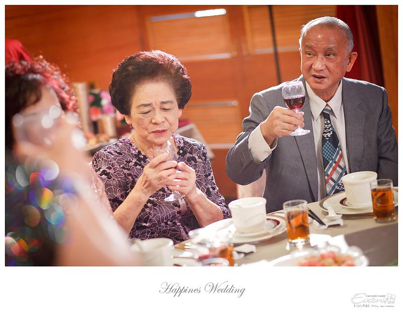 婚禮攝影-Ivan & Hele 文定_176