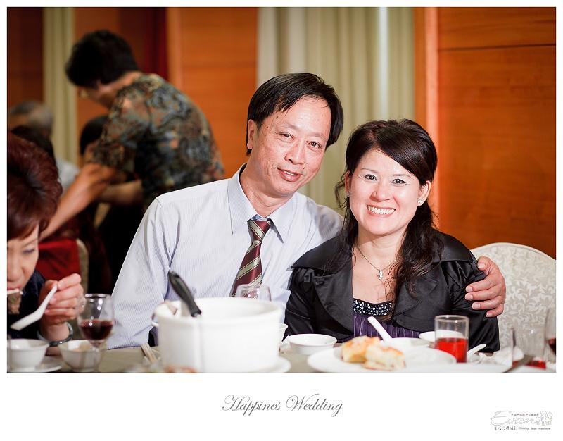 婚禮攝影-Ivan & Hele 文定_207