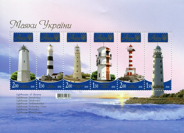 Ukrainian Lighthouses