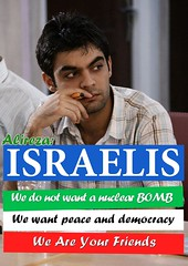 From_Iran_for_peace_and_democracy_Iranians_to_Israelis_22 (350 Evin) Tags: freedom free  proxy       kalame           jonbeshsabz   kabk22
