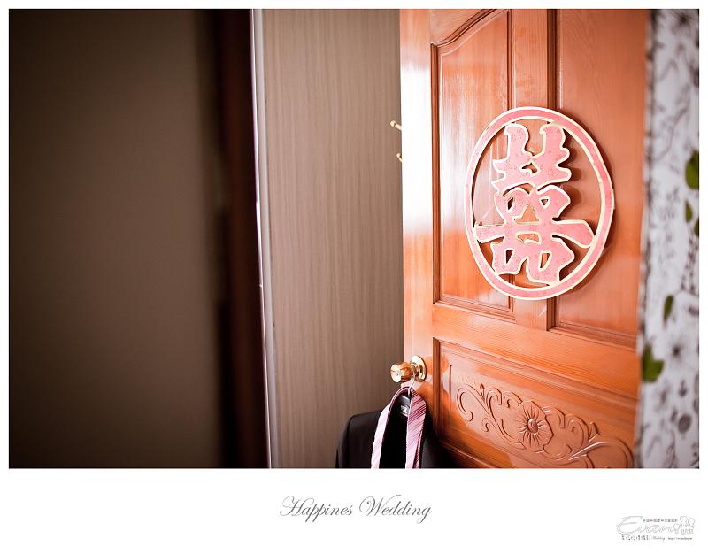[婚禮記錄]致仲秀騏結婚紀錄_002