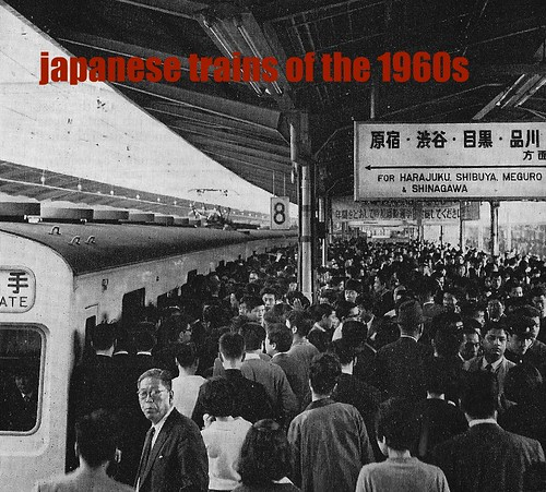 THE BEGINNING OF A SUPER ECONOMY IN JAPAN by roberthuffstutter
